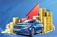 汽车贷款一般选择哪个渠道比较好?审核多久主要看这几个方面!