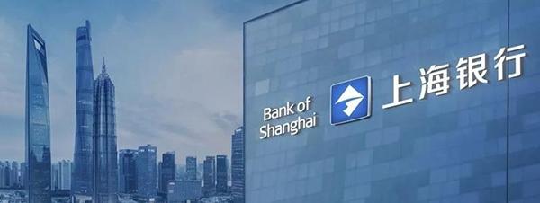 怎样申请上海银行的快线贷?审核需要多久才能通过?