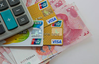 信用卡刷爆了有影响吗?这三个后果不可轻视!