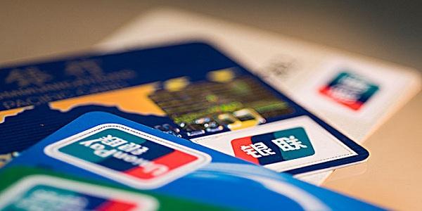 2020年高端信用卡推荐,这三大信用卡门槛低权益高!