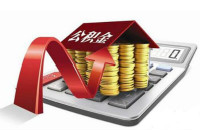 公积金贷款的房子可以卖吗?需要办理哪些手续?