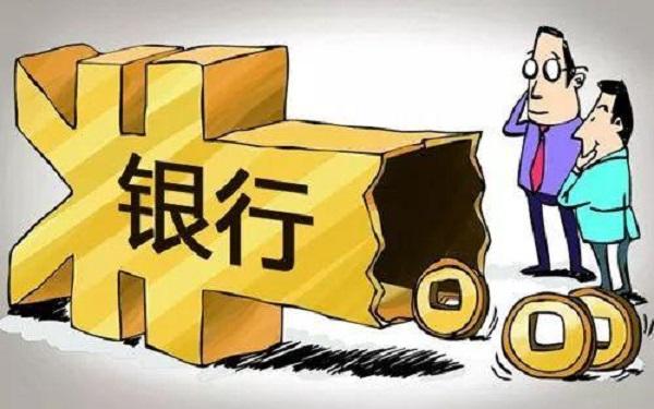 建行快贷谨慎使用!建行快贷有额度被拒了看过来!插图(1)