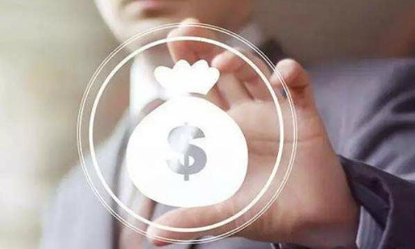 小米贷款额度降低怎么回事?突然降额的看过来!插图(2)