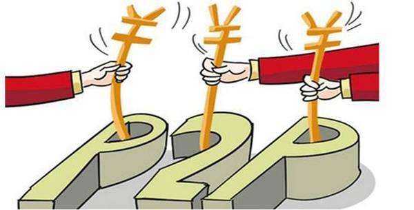 豆豆钱贷款怎么样靠谱吗?豆豆钱上征信吗插图(1)