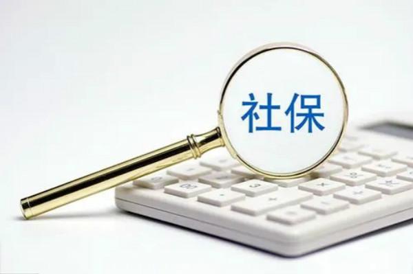 社保哪个银行可以贷款?各个银行社保贷款条件!插图