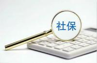 社保哪个银行可以贷款?社保贷款能贷多少?