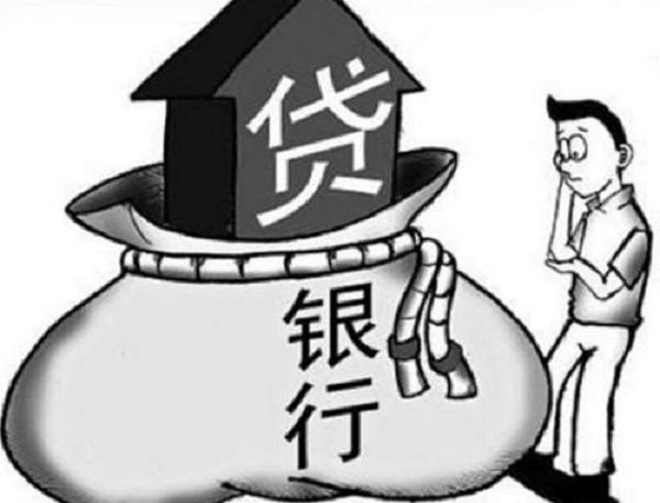 农行随薪贷申请入口,没有成功被拒怎么回事?插图