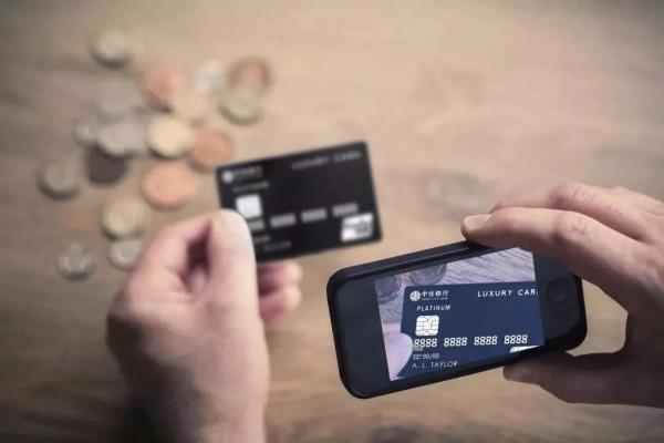 信用卡贷款怎么贷?信用卡贷款利息是多少插图(2)