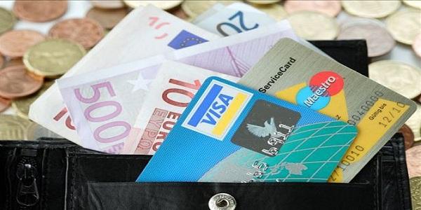 哪个银行信用卡好批?而且额度还高!插图