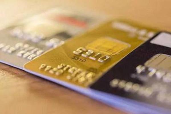 交行信用卡弹性还款什么意思?读tan还是dan?插图(1)