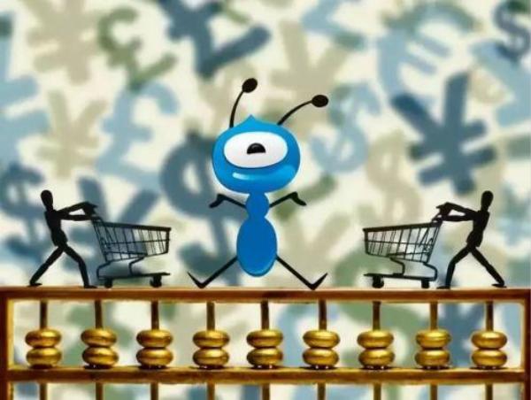 蚂蚁借呗利息多少?使用蚂蚁借呗的注意了!插图(1)