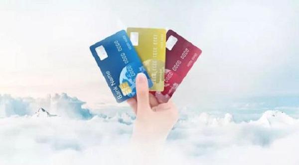 信用卡激活失败是什么原因?卡是不是就没有了?插图