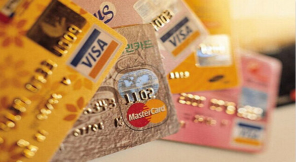 交行信用卡第一次额度多少?申请条件有哪些插图