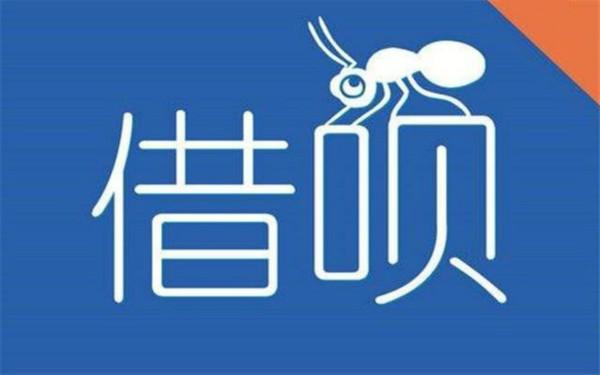 蚂蚁借呗多久提额一次?每月6号评估提额度!插图