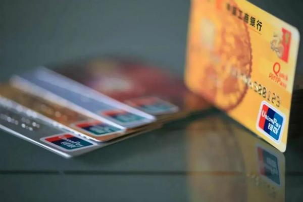 信用卡逾期还清后还能继续用吗?想用做好这几点!插图
