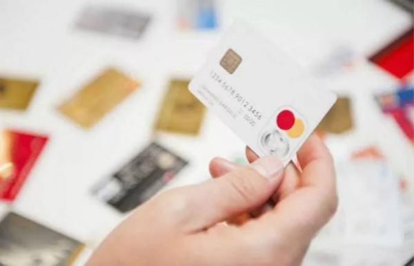信用卡超过当日限额什么意思?突然限额怎么解决?插图(1)