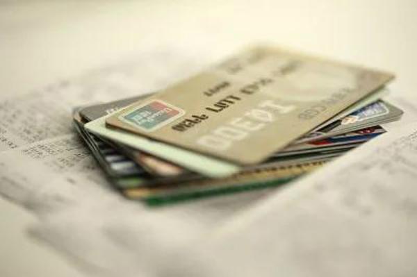 信用卡超过当日限额什么意思?突然限额怎么解决?插图(2)