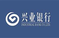 兴业银行的空手到贷款怎么样?这些申请条件