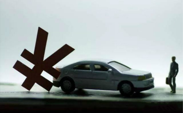 申请车贷被拒有哪些原因?车贷被拒多久可以再申请?