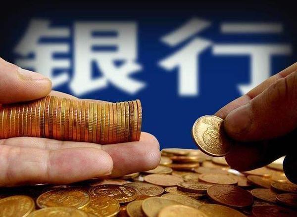 招商银行e招贷可以提前还款吗?还完还能借吗插图(1)