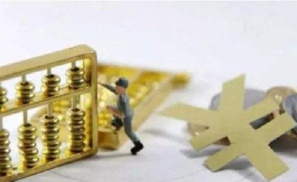 申请个人贷款可以贷多少呢?额度并非如你所想!