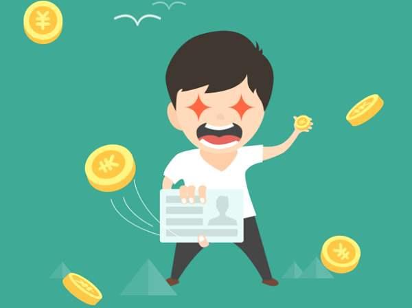 银行纯信用贷款好申请吗?贷款额度一般多少?