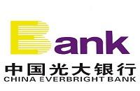 光大银行信用卡申请好批吗?需要多久才能下来?