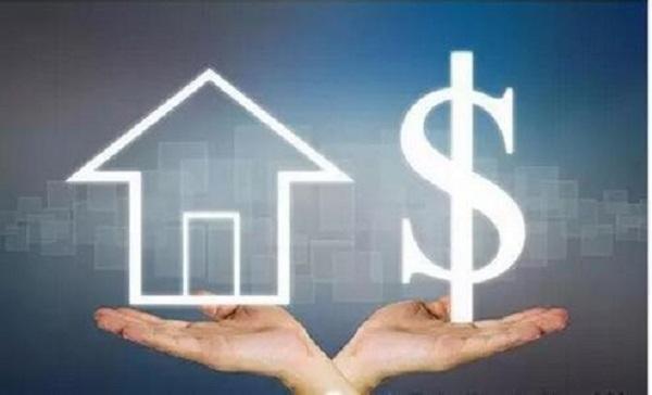 购房贷款提前还款有什么要求吗?详细规定解析!
