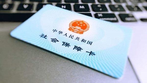 北京社保可以自己缴纳吗?最低缴费年限是多少呢?