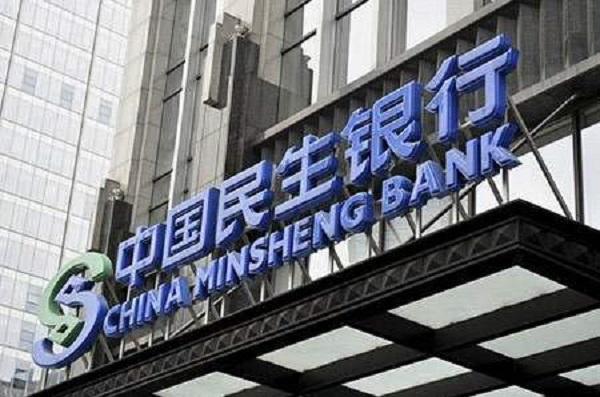民生银行的民生易贷好下款吗?黑户真的也能下款吗?