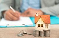 第二套房贷款首付比例是多少?这些相关政策必须要了解!