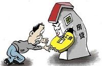 有车贷再申请房贷会有哪些影响?会影响审批及贷款额度吗?