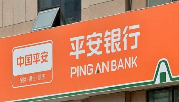 平安银行鑫智贷怎么样?申请需要上征信吗?