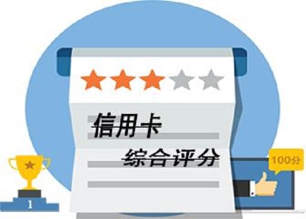 信用卡综合评分不足就不能办理分期吗?是什么原因导致的呢?