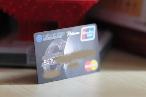 建行最实用的信用卡有哪些?这个在国内口碑是最好的!