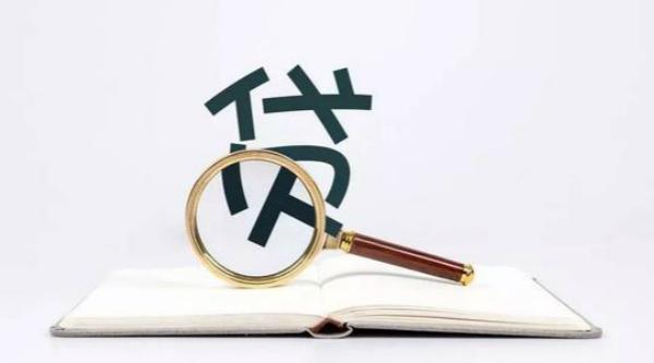 工行贷款审批需要多久?工行贷款被拒评分不足原因有哪些?