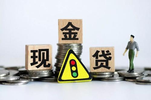 现在有什么借钱快的app吗?这些通过率都比较高!