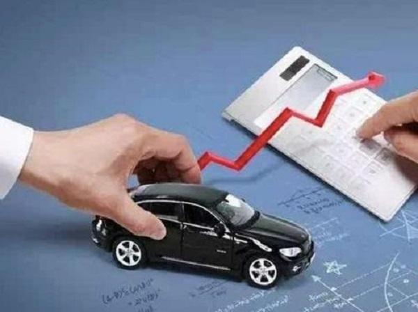 二手车如何做抵押贷款?需要满足什么条件呢?