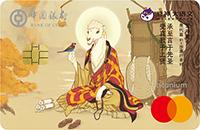 中行豆神教育联名信用卡好用吗?带你穿越历史共赴文学盛宴!