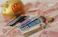 信用卡记录会影响公积金贷款吗?这些情况务必要注意!