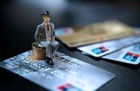 信用卡容时容差是什么意思?频繁出现小心卡片被封!