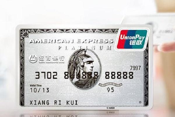 招商银行信用卡哪种最实用?这几张最值得办!