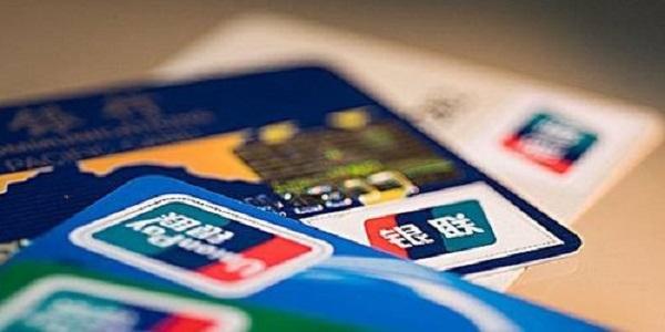 兴业银行信用卡哪种好?一般好下的就这几张!