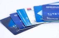 借记卡和信用卡的区别在哪里?两者之间具体哪个好呢?