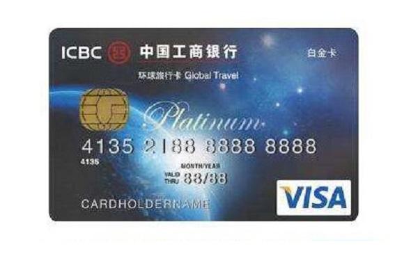 去欧洲办什么信用卡好?这几张信用卡使用最划算!