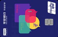 平安银行教育主题白金信用卡怎么样?一卡在手教育不愁!