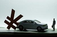 网贷还清后就可以贷款买车了吗?还需要看情况!