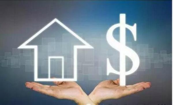 房贷银行卡能改密码吗?变更房贷还款银行卡有哪些途径?