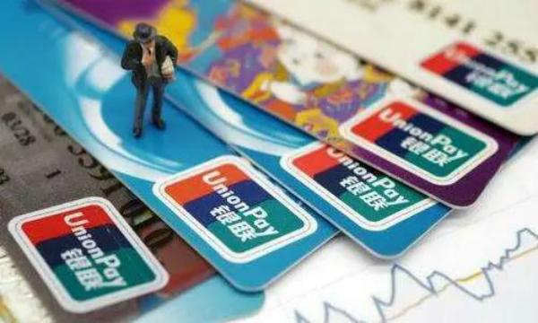 信用卡刷不出来但是可以网上消费是怎么回事?可能存在这些原因!