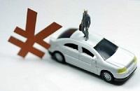 汽车贷款首付可以刷信用卡吗?首付款多少才比较合适呢?